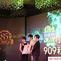2016 9 6 上海 周杰倫 百雀羚 唯品會 (9)