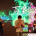2016 9 6 上海 周杰倫 百雀羚 唯品會 (8)