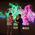 2016 9 6 上海 周杰倫 百雀羚 唯品會 (6)