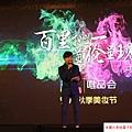 2016 9 6 上海 周杰倫 百雀羚 唯品會 (3)