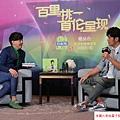 2016 9 6 上海 周杰倫 百雀羚 唯品會 (1)