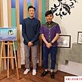 2016 9 26 臻美肖像畫凝思靈魂深處-廖增翰  (3)