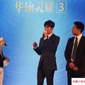2016 9 20 華碩北京記者會 + 美國紳士牌堅果天貓張藝興直播 (3)