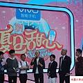 2016 10 4 夏日甜心決賽錄影 (11)