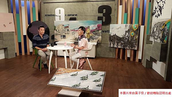 2016 10 24  想數位冷冽荒誕記當代-蔡士弘 (1)