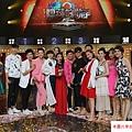 2016 10 23 戴佩妮 (7)