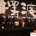 2016 10 23 擺渡人 發布會 (5)