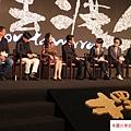 2016 10 23 擺渡人 發布會 (4)