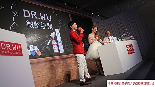 2016 10 20 DR.WU上海 微整學院 (11)