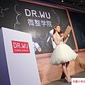 2016 10 20 DR.WU上海 微整學院 (10)