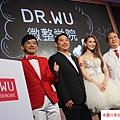 2016 10 20 DR.WU上海 微整學院 (8)