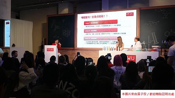 2016 10 20 DR.WU上海 微整學院 (6)