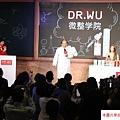 2016 10 20 DR.WU上海 微整學院 (4)