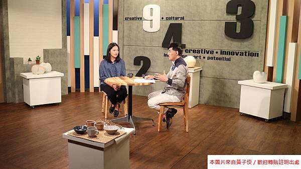 2016 11 1 溫潤陶藝展現植物微觀視界-林洛安 (3)