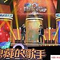 2016 10 30 最後一集 (4)