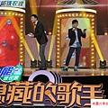 2016 10 30 最後一集 (2)
