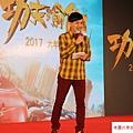 2016 11 6  上海工夫瑜珈 (9)