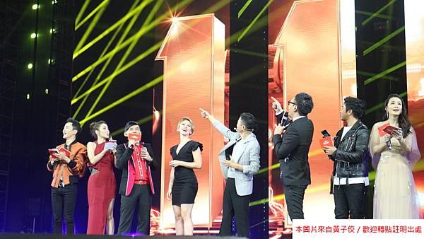 2016 11 10 天貓雙十一狂歡夜@深圳 (27)