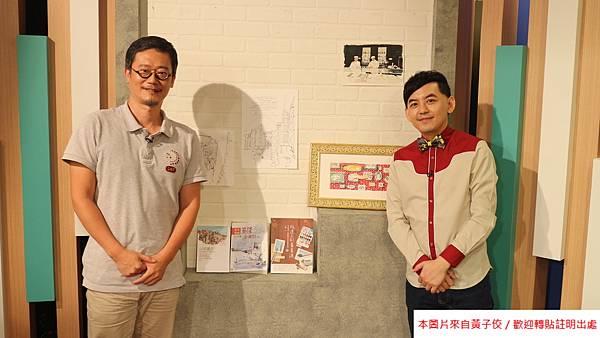 2016 11 22 水彩速寫留存城鄉景致情-王傑 (3)