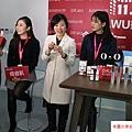 2016 11 11 DR.WU 天貓直播 今天雙十一遇見蛋白肌 (7)
