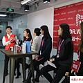 2016 11 11 DR.WU 天貓直播 今天雙十一遇見蛋白肌 (5)