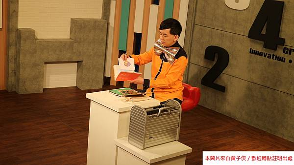 2017 百寶箱 (2)