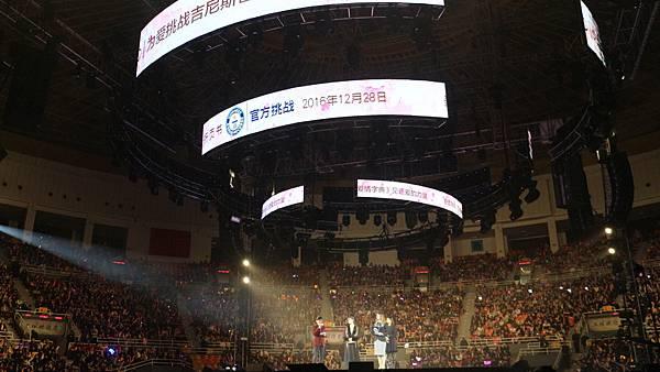2016 12 28 北京 致愛i do商演 (12)