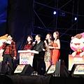 2017 1 1 桃園跨年晚會 (1)