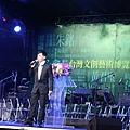 2017 1 1 信義企業集團幸福會尾牙 + 台灣文創藝術博覽會開幕典禮 (22)