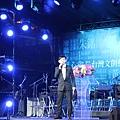 2017 1 1 信義企業集團幸福會尾牙 + 台灣文創藝術博覽會開幕典禮 (21)