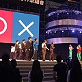 2017 1 1 信義企業集團幸福會尾牙 + 台灣文創藝術博覽會開幕典禮 (13)