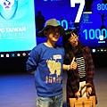 2017 1 8 台灣文創藝術博覽會座談會 (32).JPG