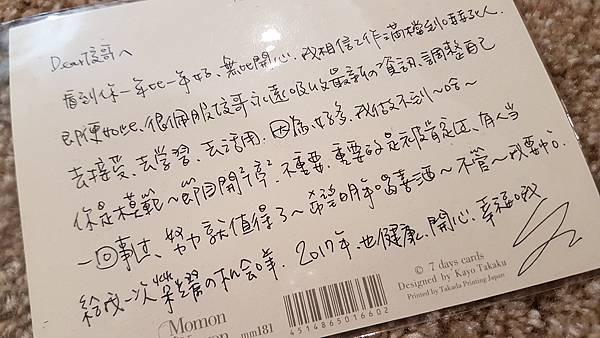 20170122_225429