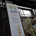 2016 11 大內藝術節 秋刀魚藝術中心 (1)
