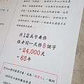 20170221_123340