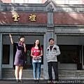 2016 12 20 夢想大學堂 錄影 2017 3 19 播出 (16)