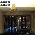焦距  (2)_副本.jpg