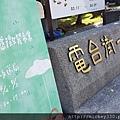 2017 4 2 南投+台中 (78)