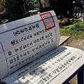 2017 4 2 南投+台中 (56)