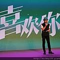 2017 4 23 北京喜歡你 記者會 (1)