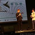 2017 6 9  TOP1記者會 (9)