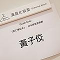 2017 5台中國家歌劇院 (1)