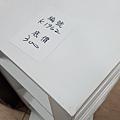 2017 3 內湖再生家具展示拍賣場 (13)