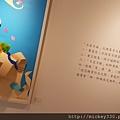 2017 3 陳孟岠 @ 黎畫廊 (5)