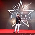 2017 6 16  華誼兄弟電影之夜@上海 (1)