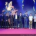 2017 6 16  華誼兄弟電影之夜@上海 (10)