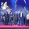 2017 6 16  華誼兄弟電影之夜@上海 (9)