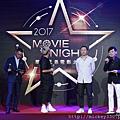2017 6 16  華誼兄弟電影之夜@上海 (7)
