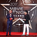2017 6 16  華誼兄弟電影之夜@上海 (4)