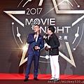 2017 6 16  華誼兄弟電影之夜@上海 (3)